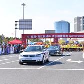 """2014""""临港*南汇新城杯""""滴水湖健康跑"""