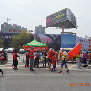 2015郑开国际马拉松赛