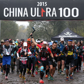 2015 China Ultra 100 (Hangzhou)