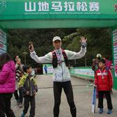 2014.12.07宁海深甽十月半山地马拉松(三)