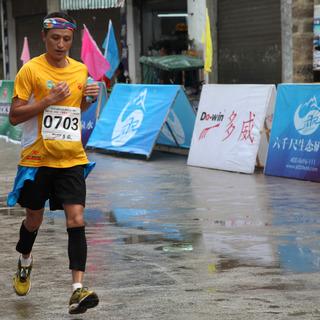 2015宁德三沙山地马拉松