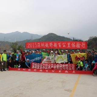 2015深圳越野100英里