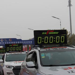 2015 合肥国际马拉松赛