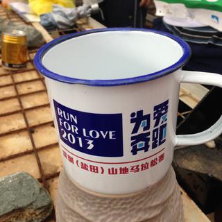 2013深圳(盐田)山地马拉松赛