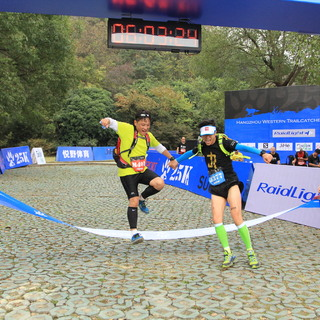 2015 杭州西野追狼挑战赛