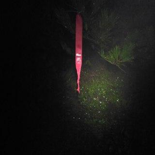 2015 括苍论剑-两岸三地越野精英挑战赛