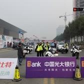 2015.10.18-泰山国际马拉松