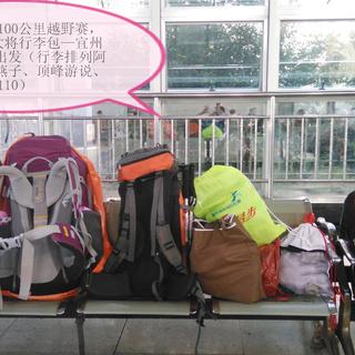IMG_20151028_162248_1看图王