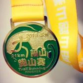 2015苏州太阳山跑山赛—跑个山过周末