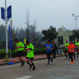 2015临沂国际马拉松赛