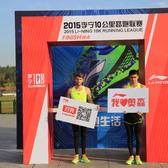 2015.10.18-李宁10公里路跑联赛-北京站-1
