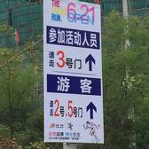 2014北京color run