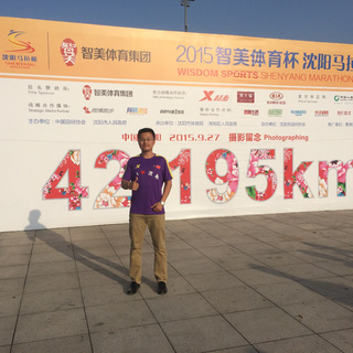 2015 沈阳国际马拉松赛