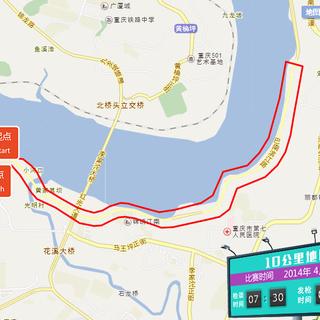 2014李宁10K路跑赛重庆站