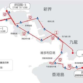 2014渣打香港马拉松