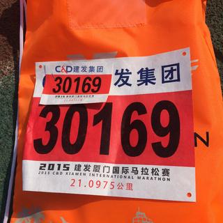 PIC_20150102_102612_998