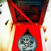 2015盘锦红海滩国际马拉松
