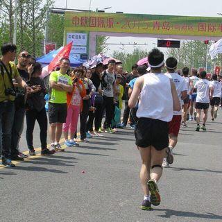 2015 青岛(高新区)国际半程马拉松