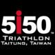 5150 台湾