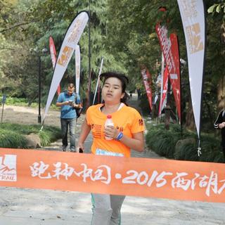 2015跑神中国•西湖群山越野赛