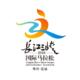2018长江三峡国际马拉松(重庆·忠县)
