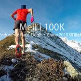 卡瓦格博·梅里100极限耐力赛