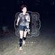 夜野赛 | Salomon城市越野跑南京站「柒月」