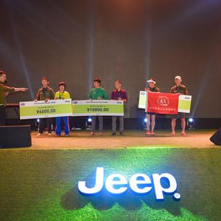 2015Jeep全地形4X4接力挑战赛