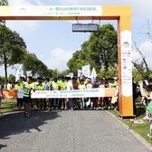 550乡村马拉松·第一站崇明绿华