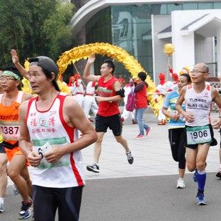 2014南平环武夷山国际马拉松