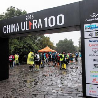 2015 China Ultra 100(杭州)