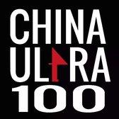 China Ultra 100---Pu'er