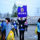 2017宁波山地马拉松——洪应法