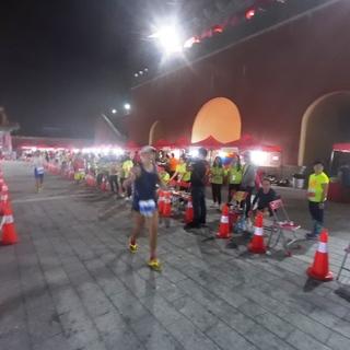 2017西樵山國際超級馬拉松
