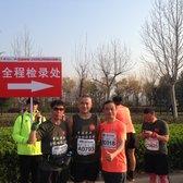 2018年郑开国际马拉松比赛
