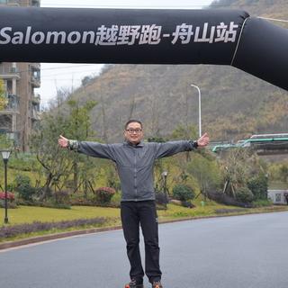 "2018 salomon 越野跑舟山站(浪潮体育)第二期之""探路越野东海"""