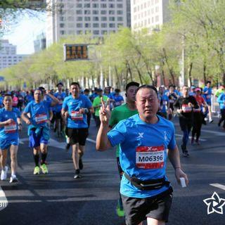 2018北京跑