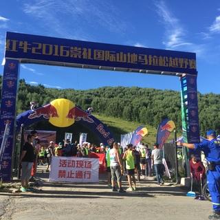 2016.8.14崇礼越野