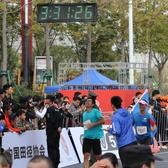 2017绍兴国际马拉松赛