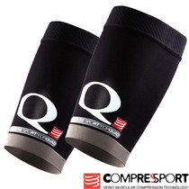Compressport  ForQuad机能压缩大腿套 男女同款