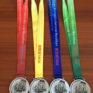 2016 桃园航空城全国马拉松赛