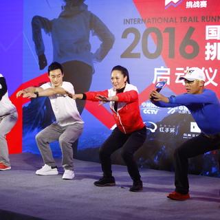 2016国际越野跑挑战赛
