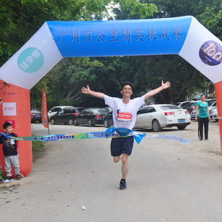 第二届广州百公里系列挑战赛第一期