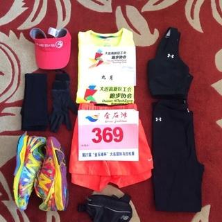 2014大连国际马拉松