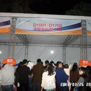 SAM_1178.JPG