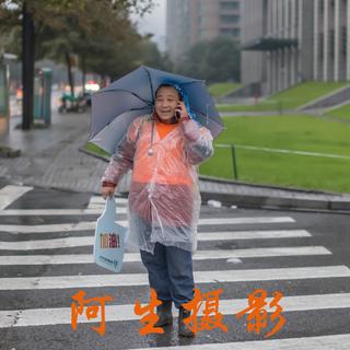 2016 安利纽崔莱健康跑杭州站