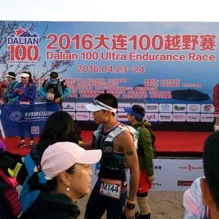 2016大连100公里越野赛