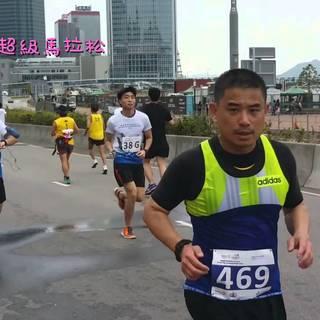 2016 扶轮香港超级马拉松