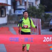 跑步去旅行·2018 第二届浙江新昌越野赛