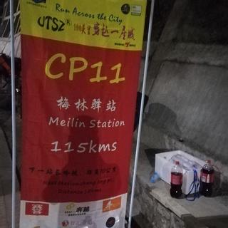 cp11深燃大厦
